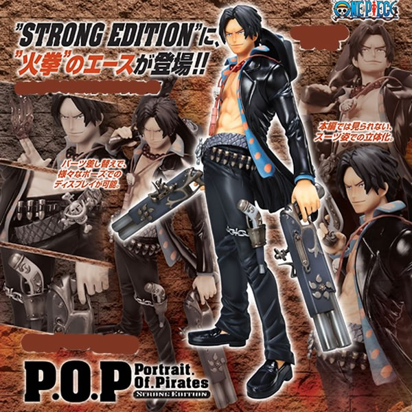 "ONE PIECE - P.O.P Excellent Model ""STRONG EDITION"" Portgas D. Ace"